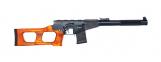Страйкбольная снайперская винтовка ВСС «Винторез» 5
