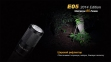 ФОНАРЬ FENIX E05 (2014 Edition) Cree XP-E2 R3 LED 7