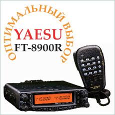 Рация Yaesu FT-8900R
