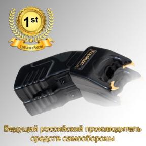 ЭЛЕКТРОШОКЕР «КАРАКУРТ-AC»